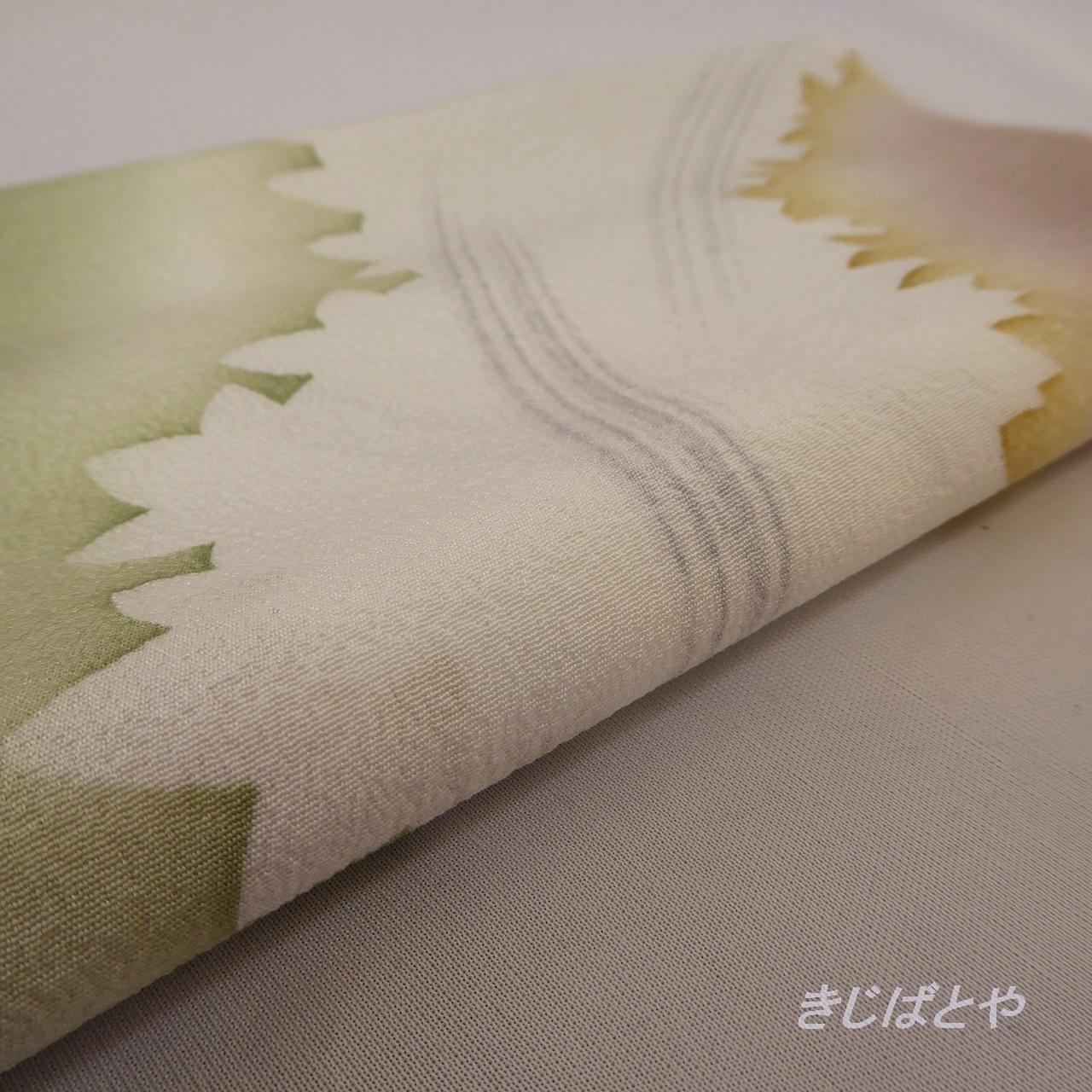正絹 緑衫(ろくそう)の帯揚げ