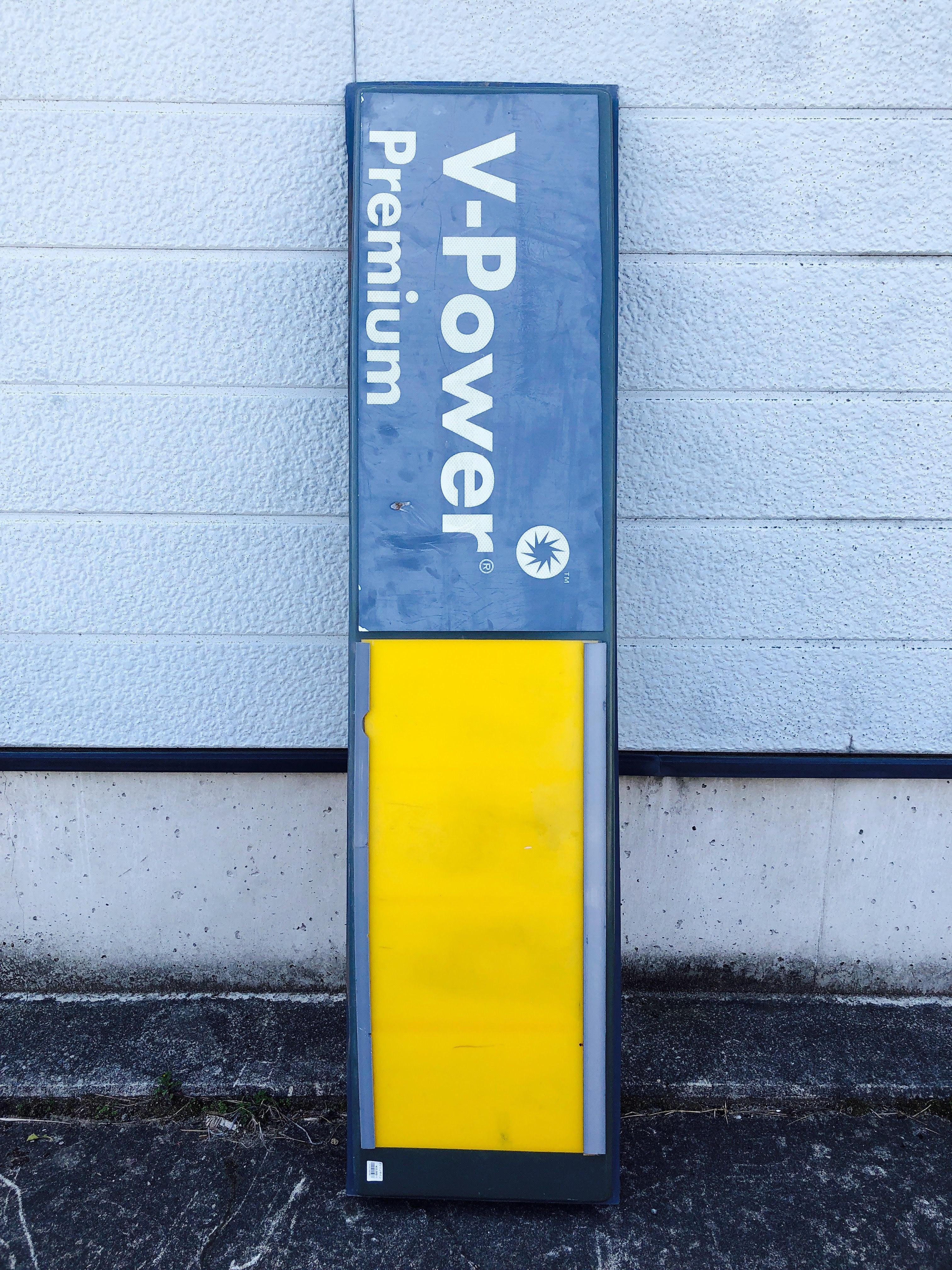品番5087 サインボード Shell 『V-Power』 ガソリン 看板 アメリカン雑貨 ヴィンテージ