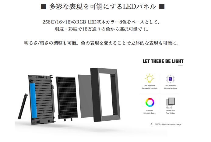 【受注販売商品】PIXOO BLACK【ピクセルアートフレーム】/ DIVOOM