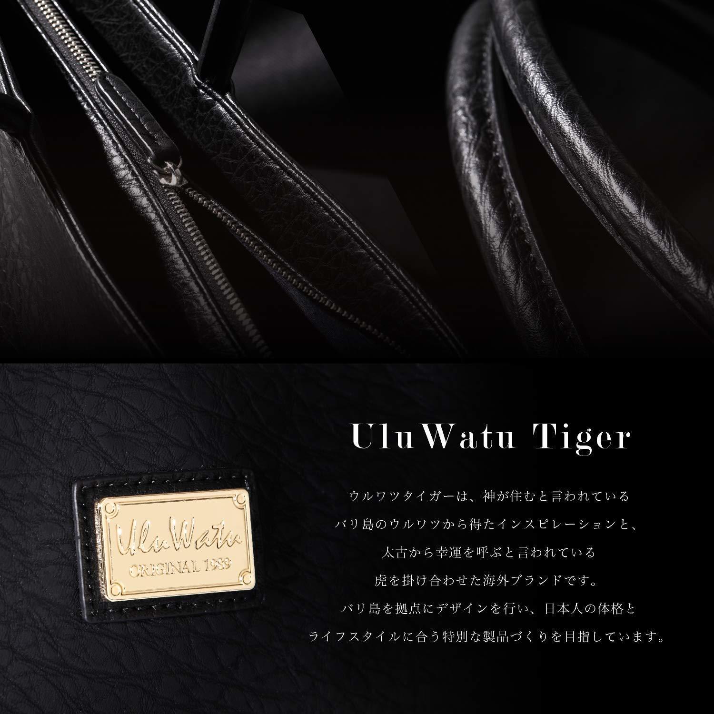 UluWatu Tiger(ウルワツタイガー)最高級シンプルトートバッグ ジップトートバッグ 日本製高級ロゴモデル ブラック 黒 A4 メンズ - 画像3