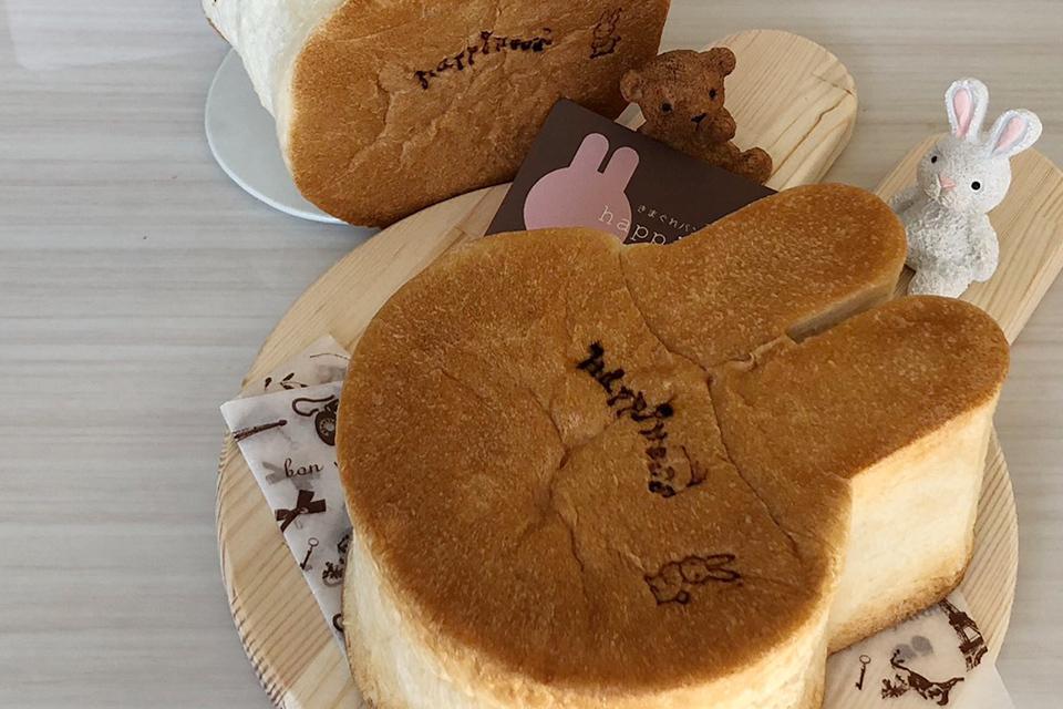 うさぎのカッティングボードとうさぎ食パン2個セット