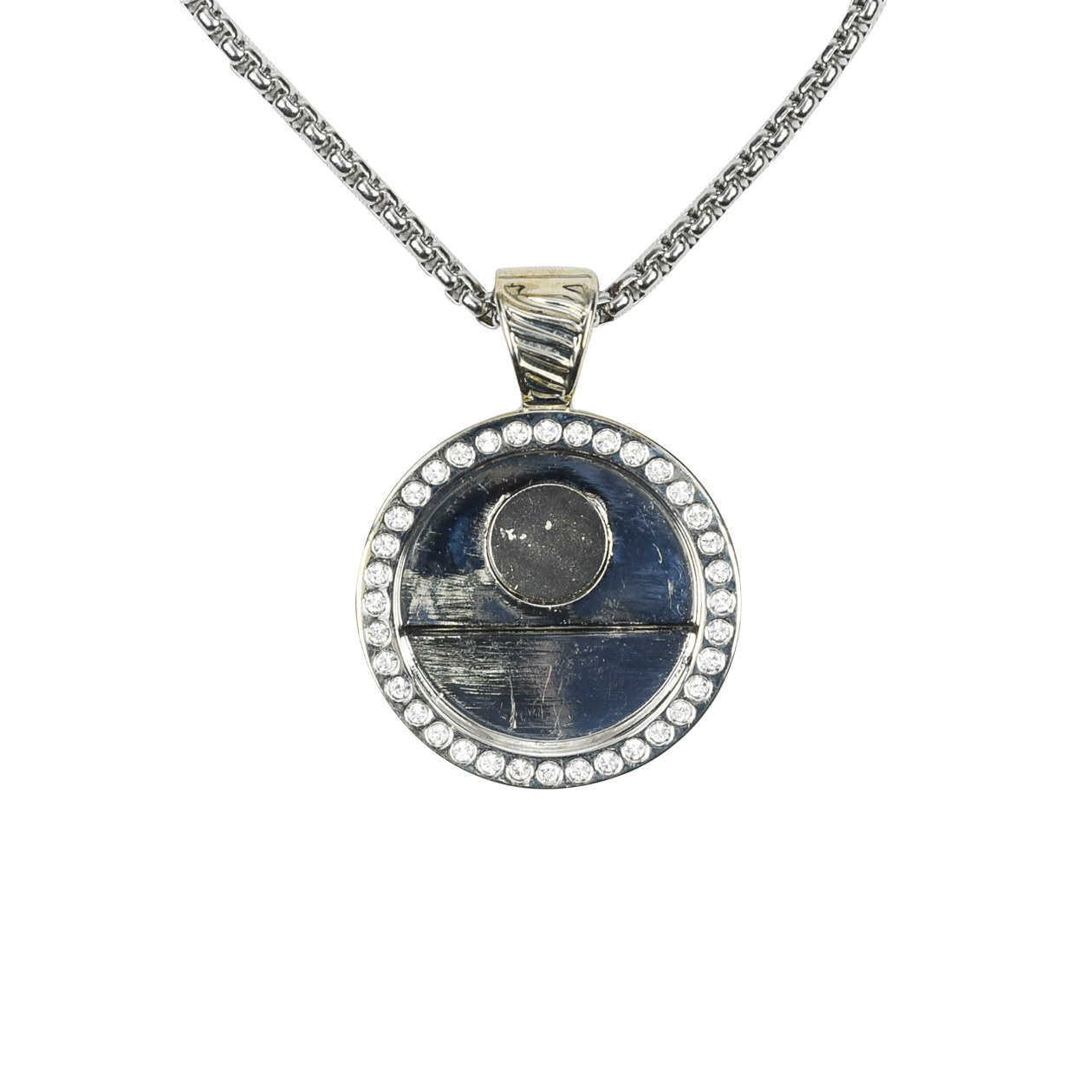 243. Swarovski Crystal Necklace
