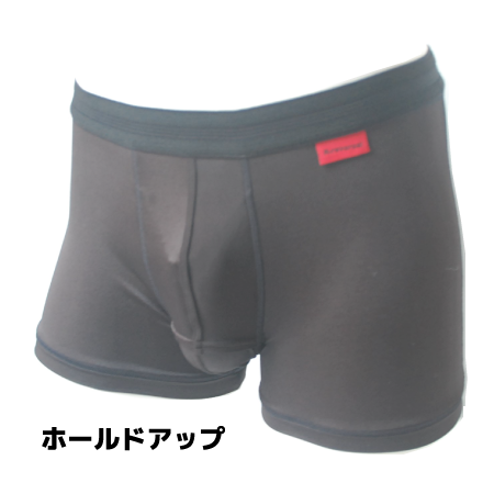アールリバーサル THE HOLD UP BOXER( black × mat black )