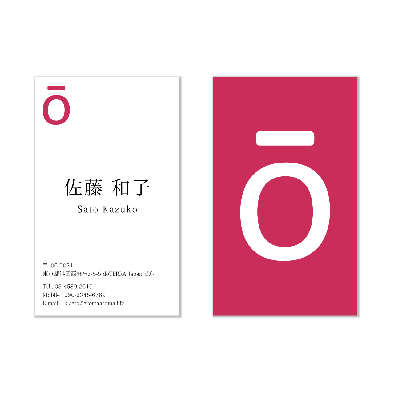 ō Business Card