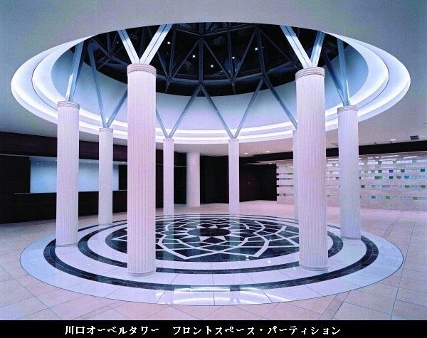 建築空間 Architectural Space