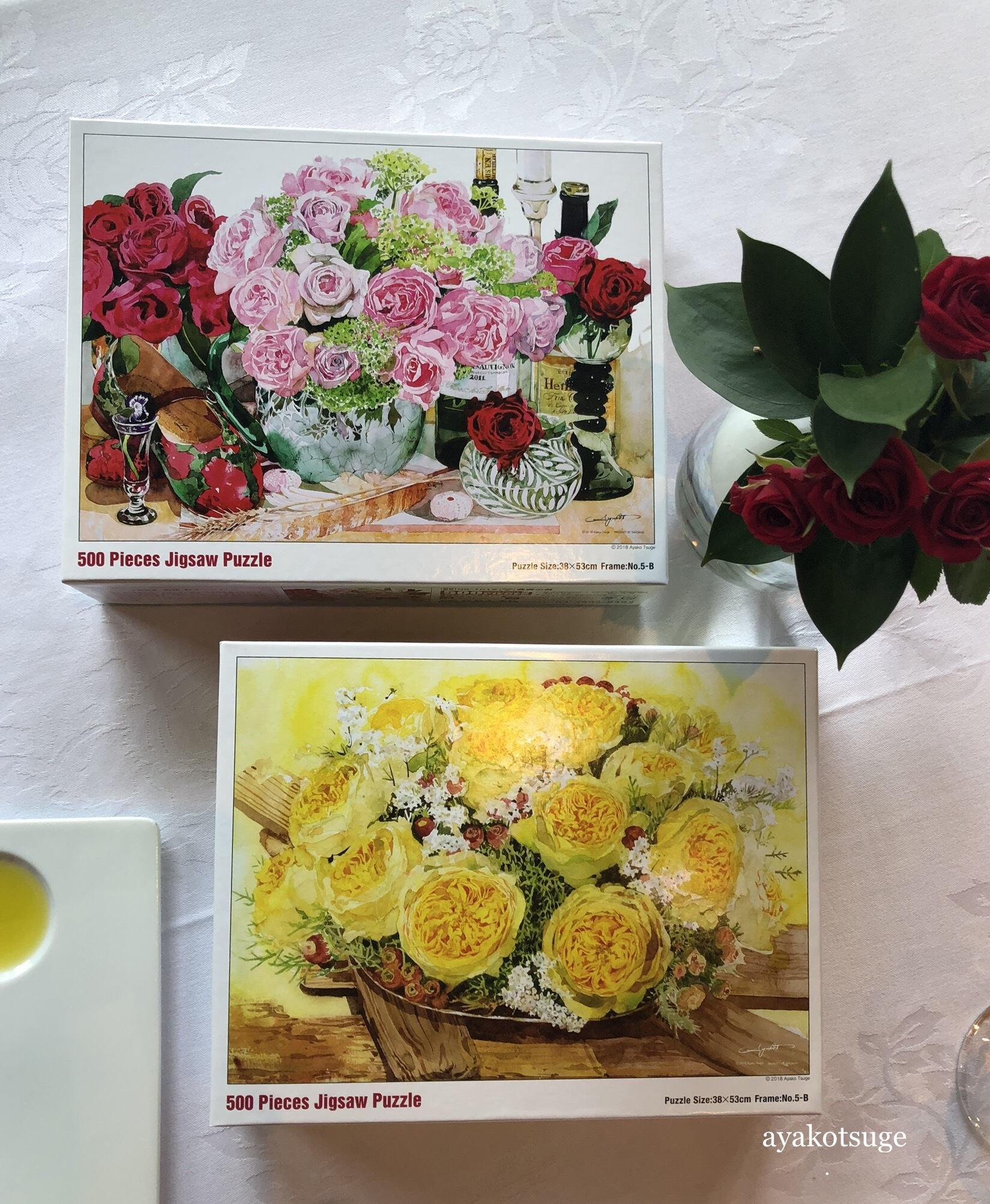 花のジグソーパズル 500ピース