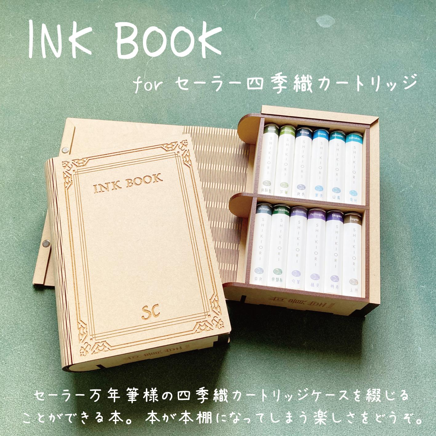 INK BOOK for SC(セーラー四季織カートリッジ対応)