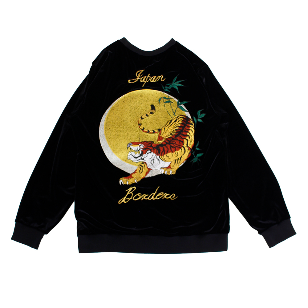 BORDERS JAPAN Souvenir Long Tee