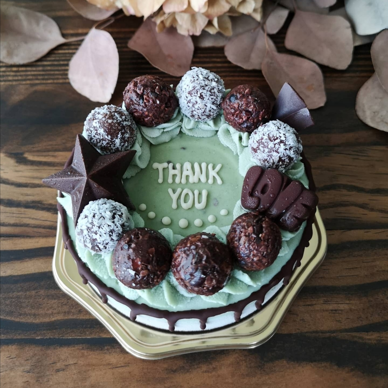 Mint Chocolate Chip Raw Cake SSサイズ(12㎝ 約6名様分)