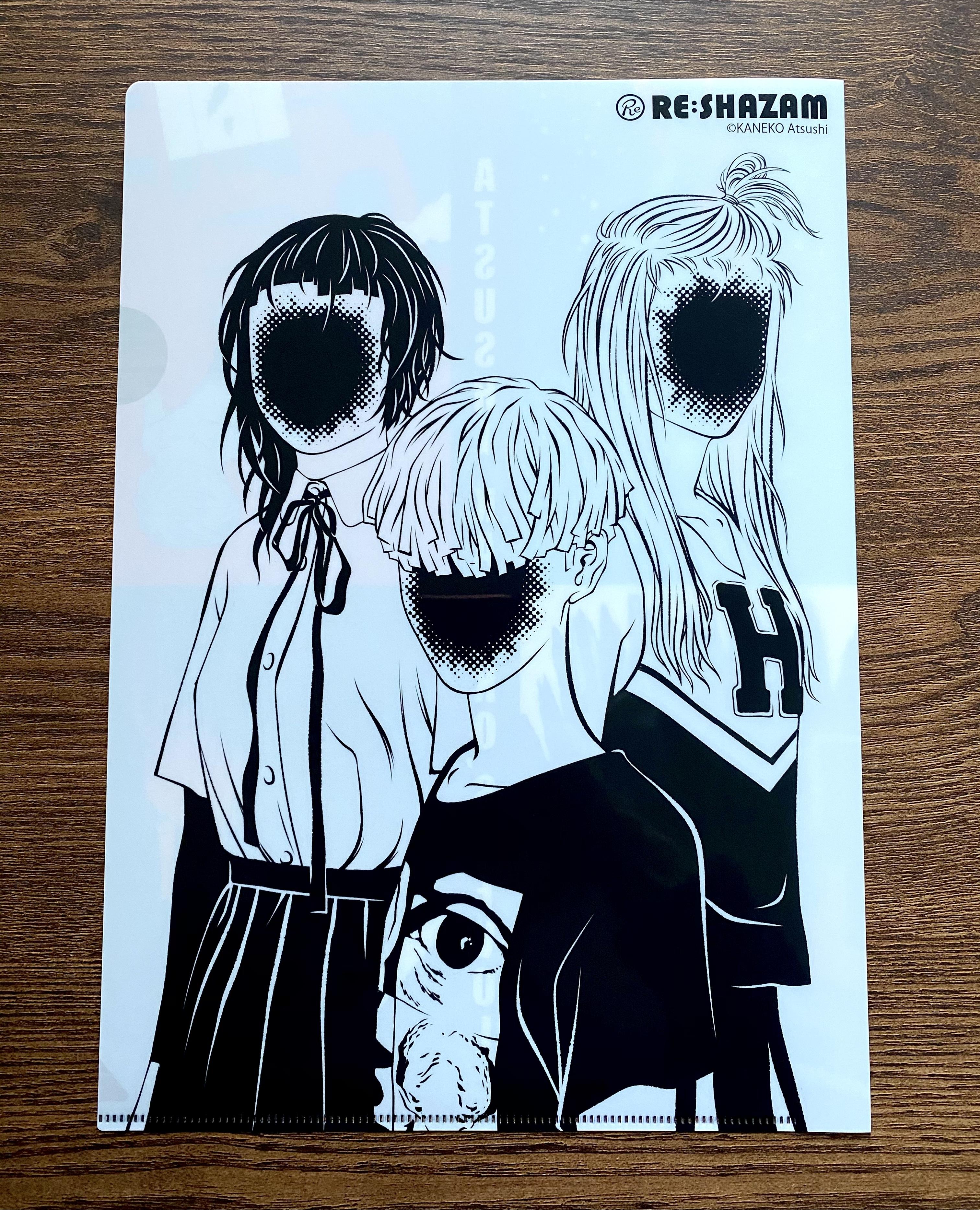 【カネコアツシ】A4クリアファイル3種セット(内1種 描き下ろしイラスト)
