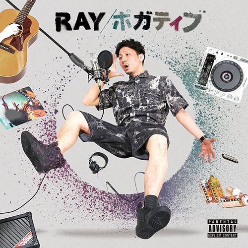 RAY/ポガティブ RTP-002