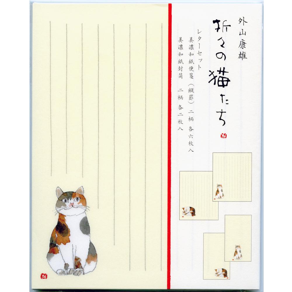 猫レターセット(折々の猫たち)