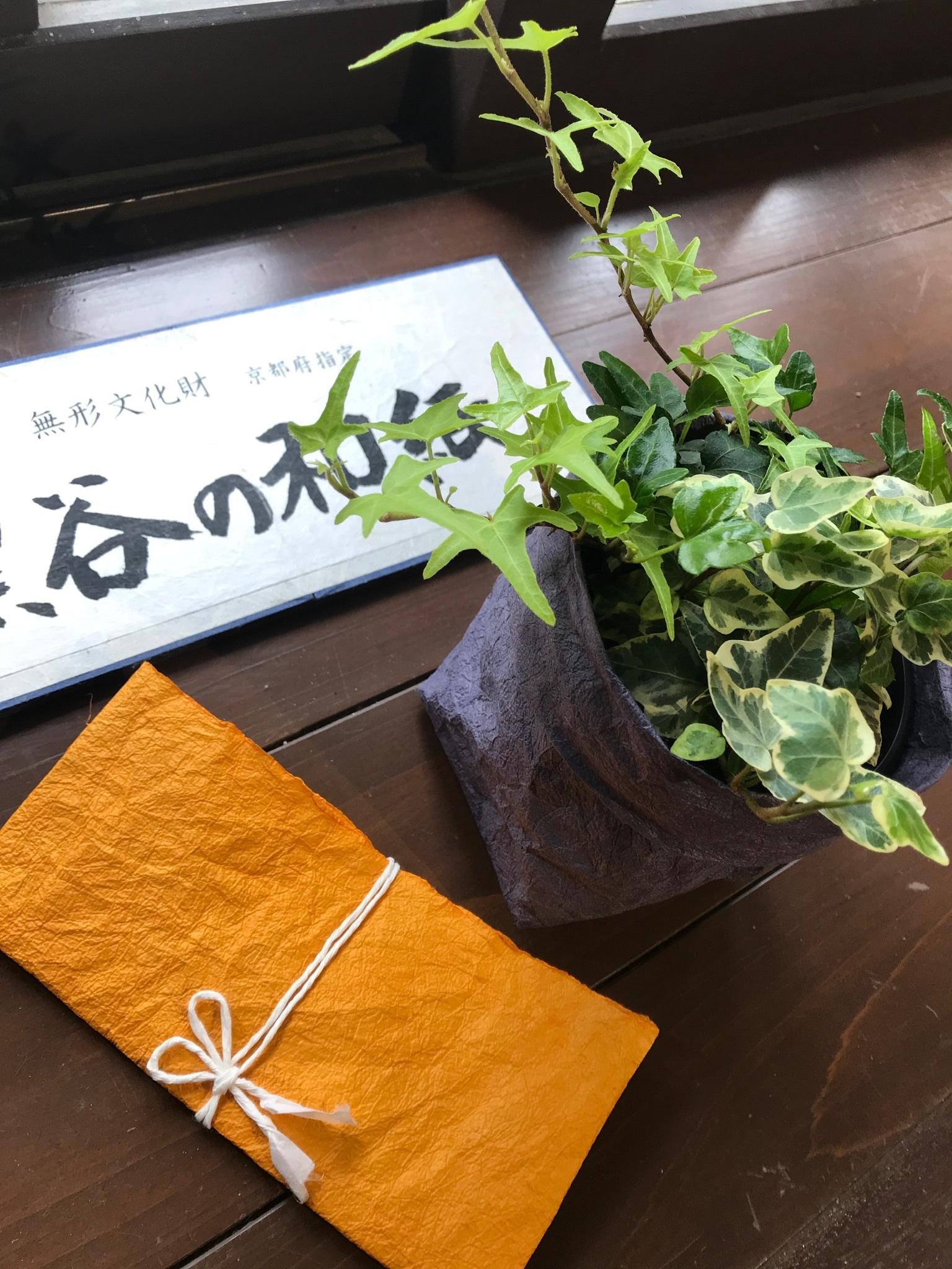 京都黒谷和紙  植木鉢ポットカバー  2個セット(紫青  橙色)