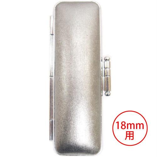 18mm丸用チタンカラーケース