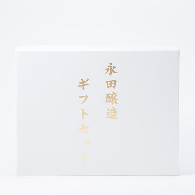 老松 ギフトセット【J-01】 - 画像3