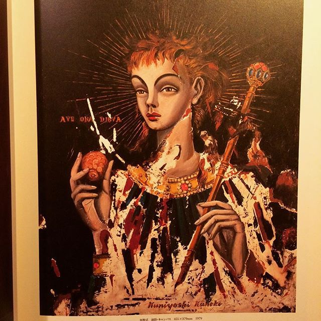 画集「金子国義アリスの画廊」 - 画像3