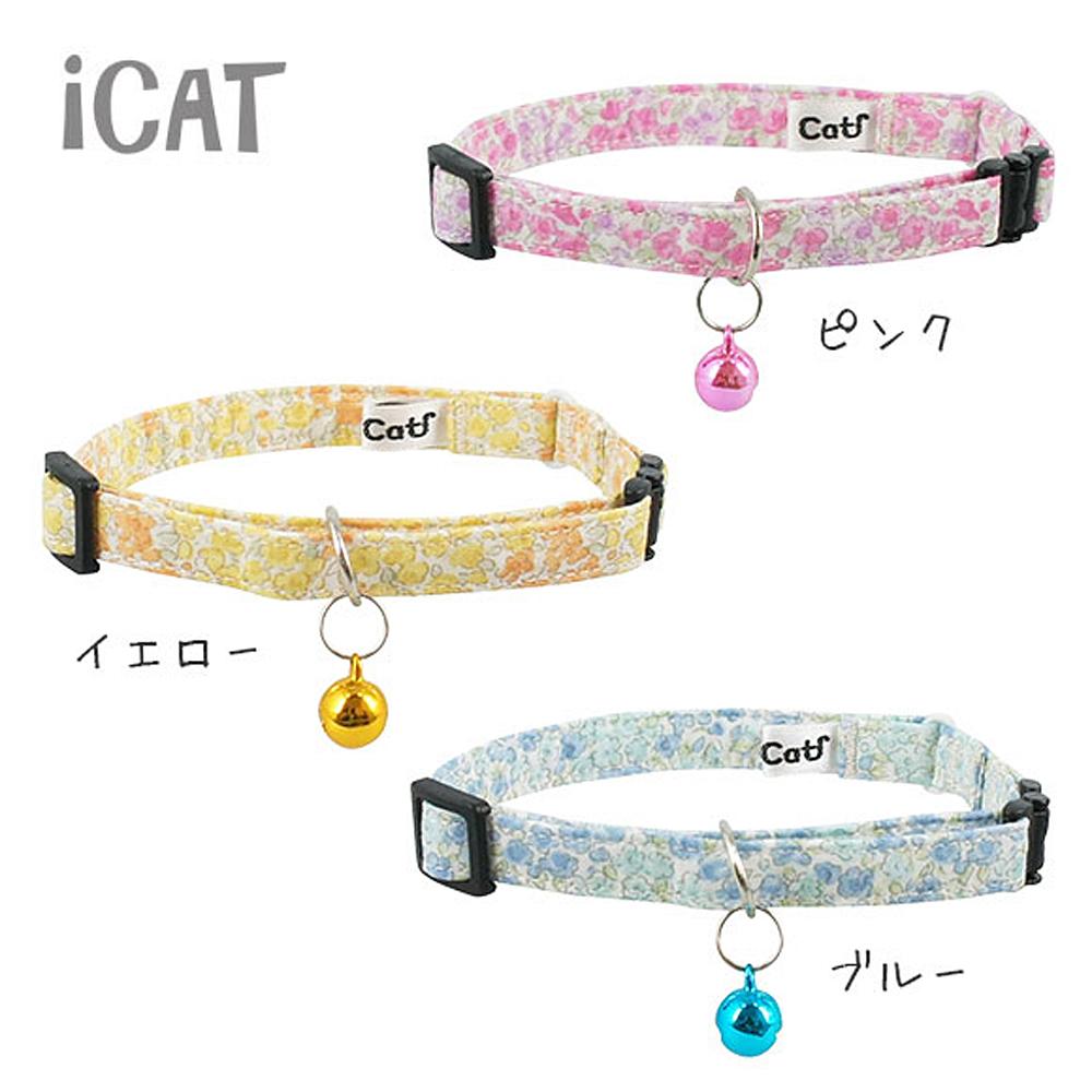 猫首輪(成猫カジュアルカラー小花柄)全3種類