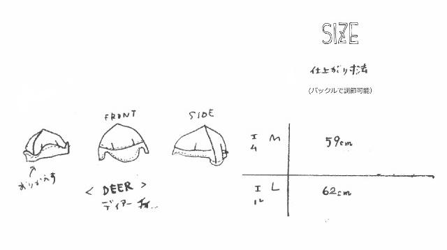 """onlyone""combi DEERCAP | LEATHER RIDER【M】"