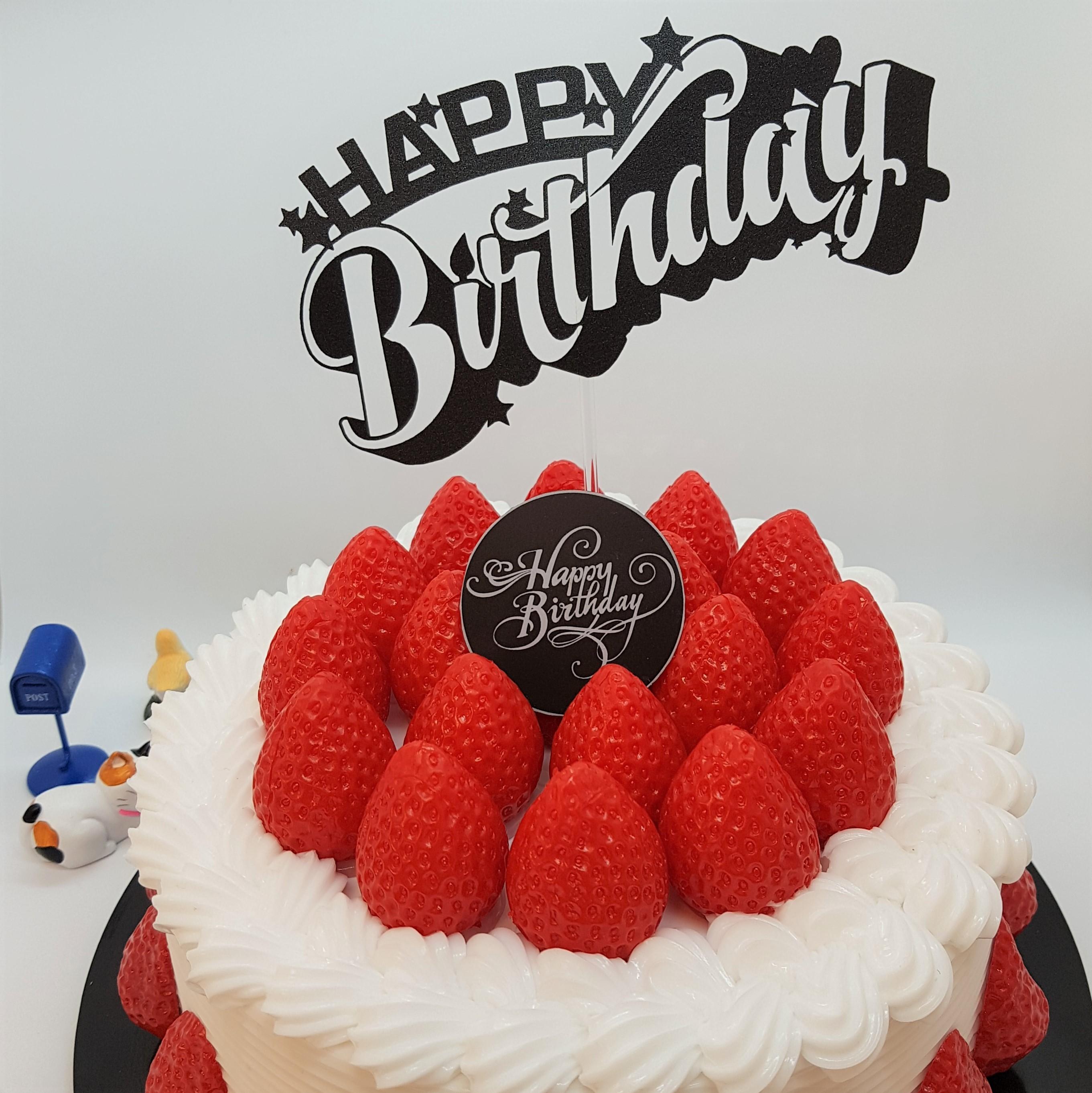ケーキトッパー(誕生日10)‐Birthday topper ‐