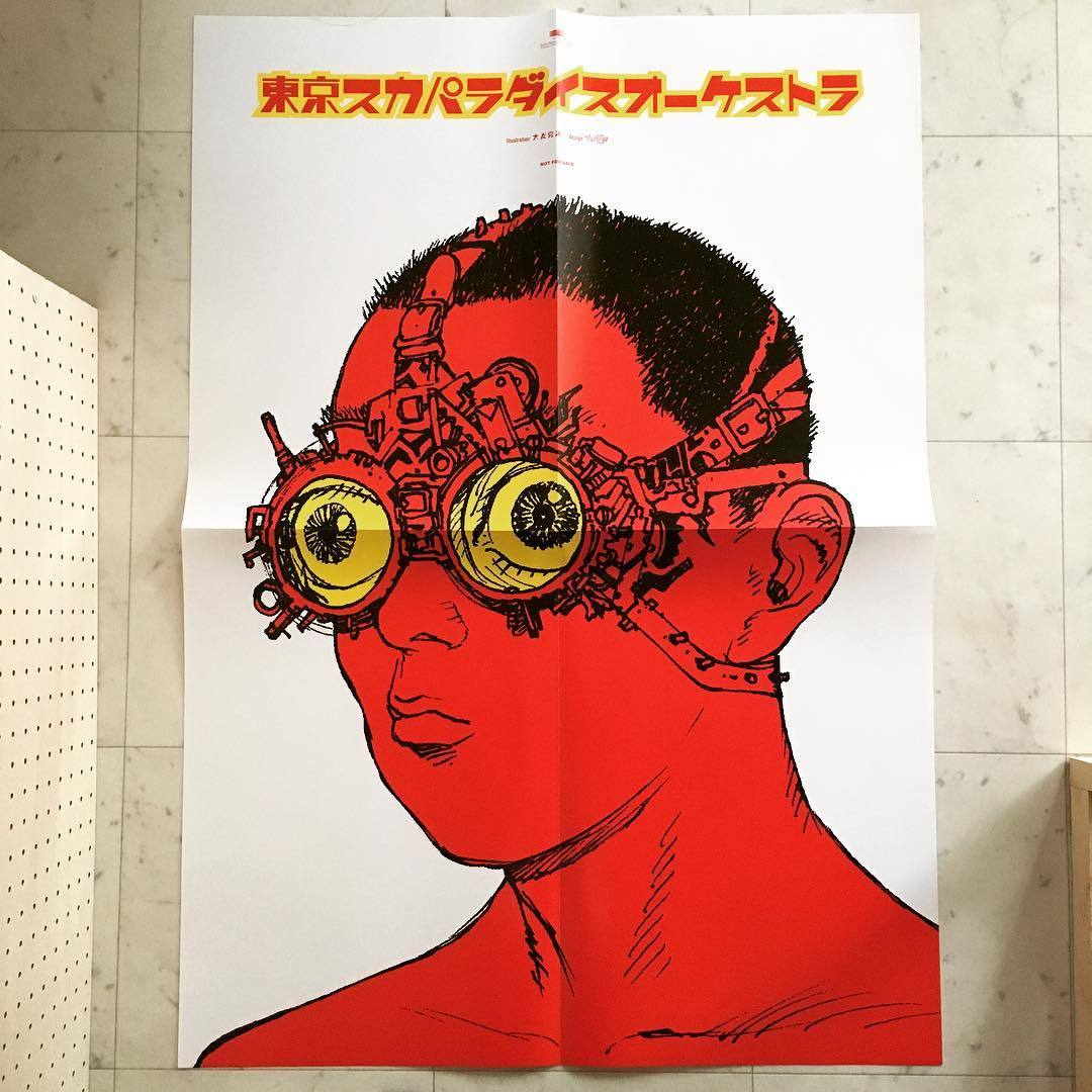 ポスター「大友克洋 東京スカパラダイスオーケストラ 復刻版」 - 画像1