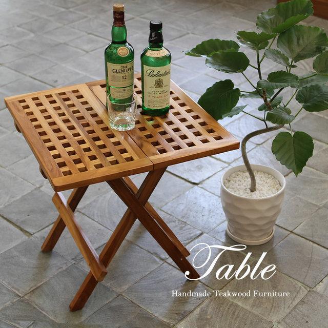 お洒落で便利!折りたたみ四角テーブル 無垢チーク材