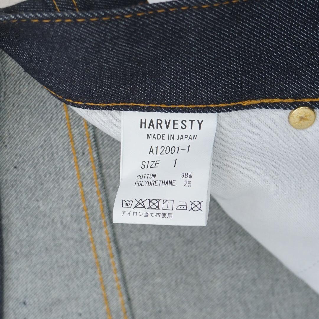 【再入荷なし】 HARVESTY ハーベスティ EGG JODHPURS DENIM エッグジョッパーズデニム 正規取扱店 (品番a12001)