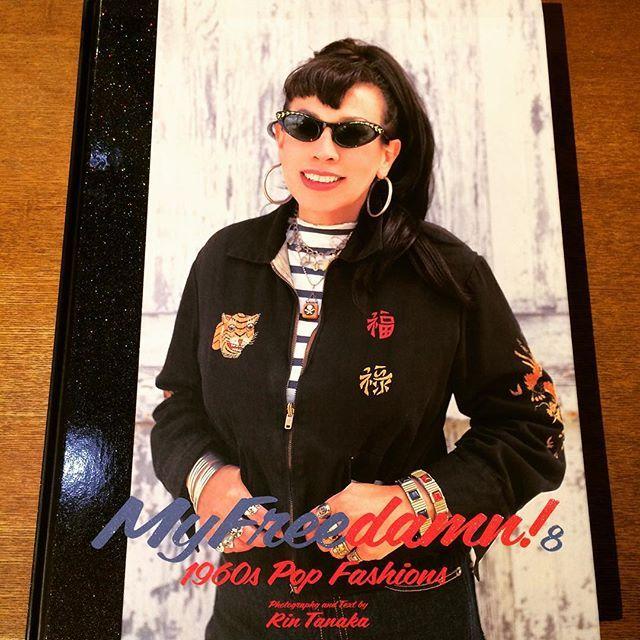 ファッションの本「My Freedamn! 8 (1960s American Mid Century Fashions)/田中凛太郎」 - 画像1