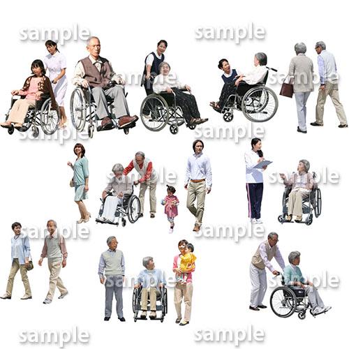 医療人物SketchUp素材10個 4p_set046 - 画像2
