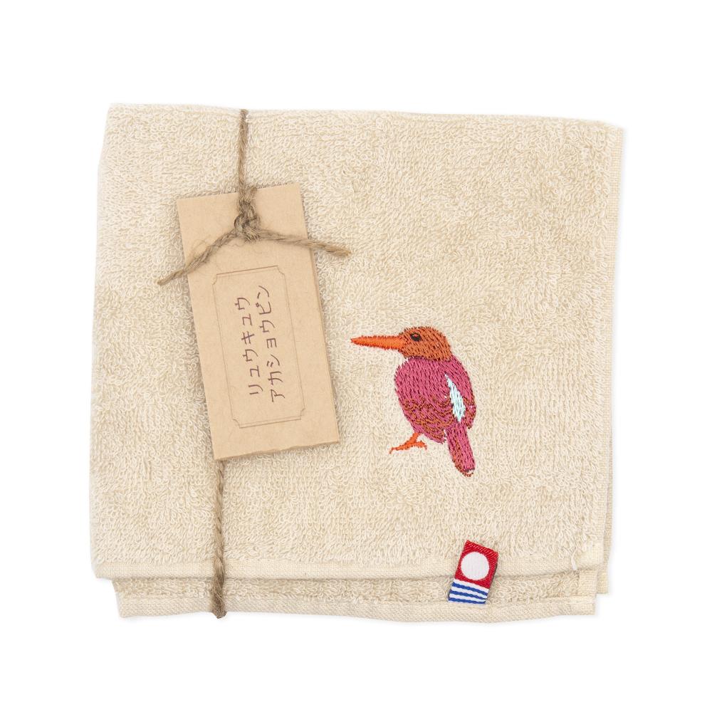 リュウキュウアカショウビン刺繍のタオルハンカチ|今治タオル