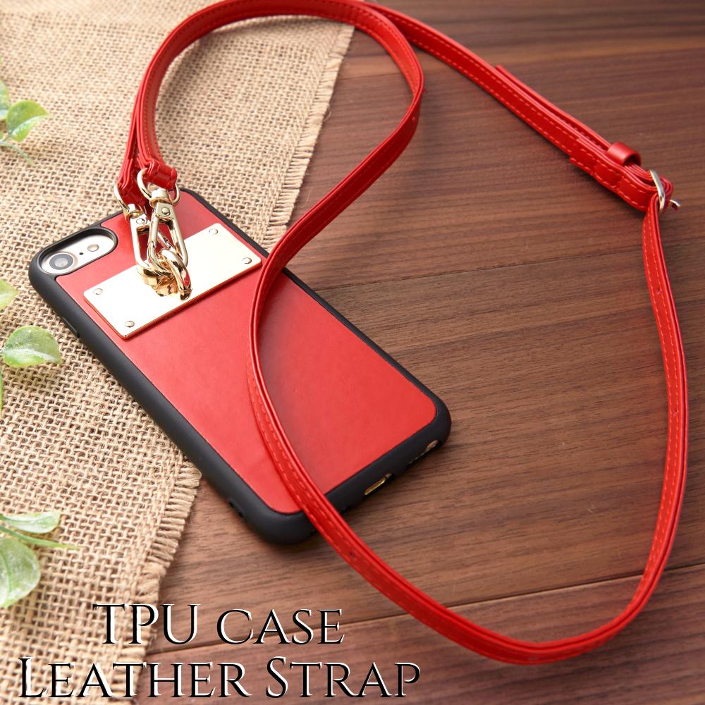 iphoneケース レザーストラップ セットアイテム おしゃれ スマホケース ショルダーバッグ 大人かわいい iphone8 iphonexs iphonexr レッド