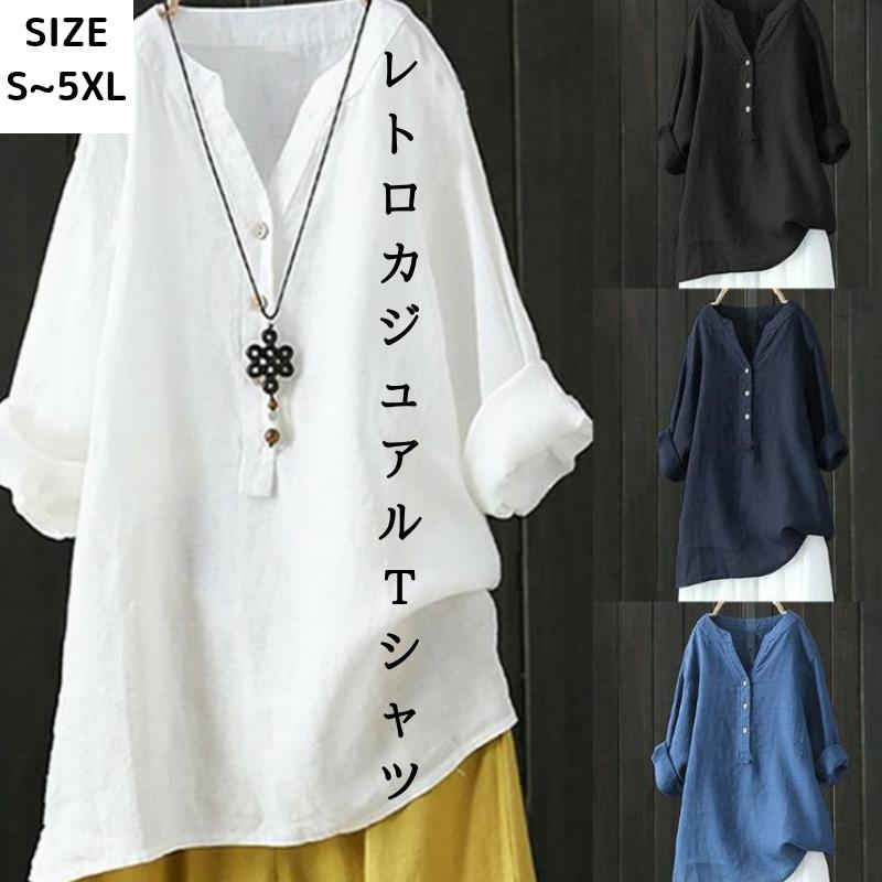 Tシャツ多色大きいサイズS-5XLレトロカジュアル合わせやすいゆるリラックストップス