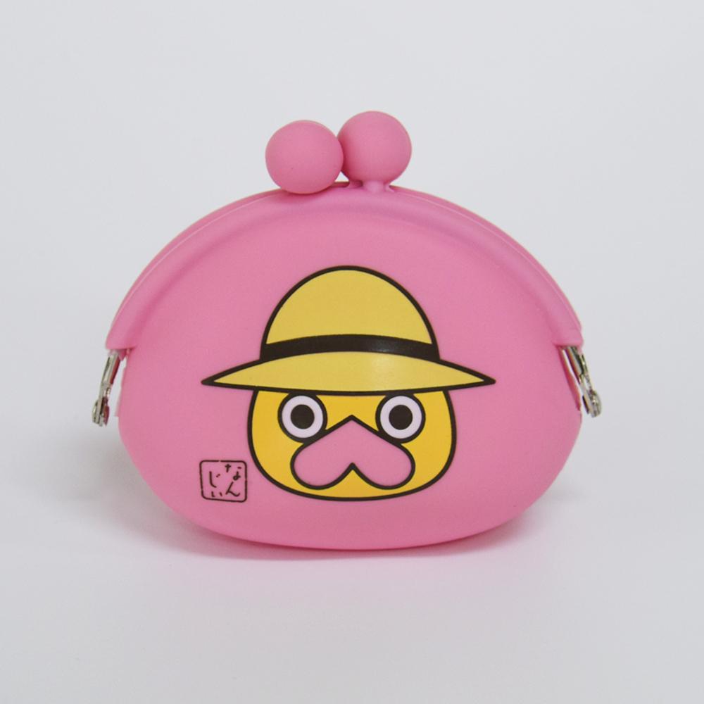 なんじぃがまぐちポーチ(ピンク)