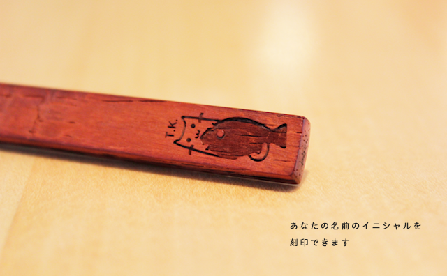 neko-tomo / 木のキーホルダーのイメージ画像