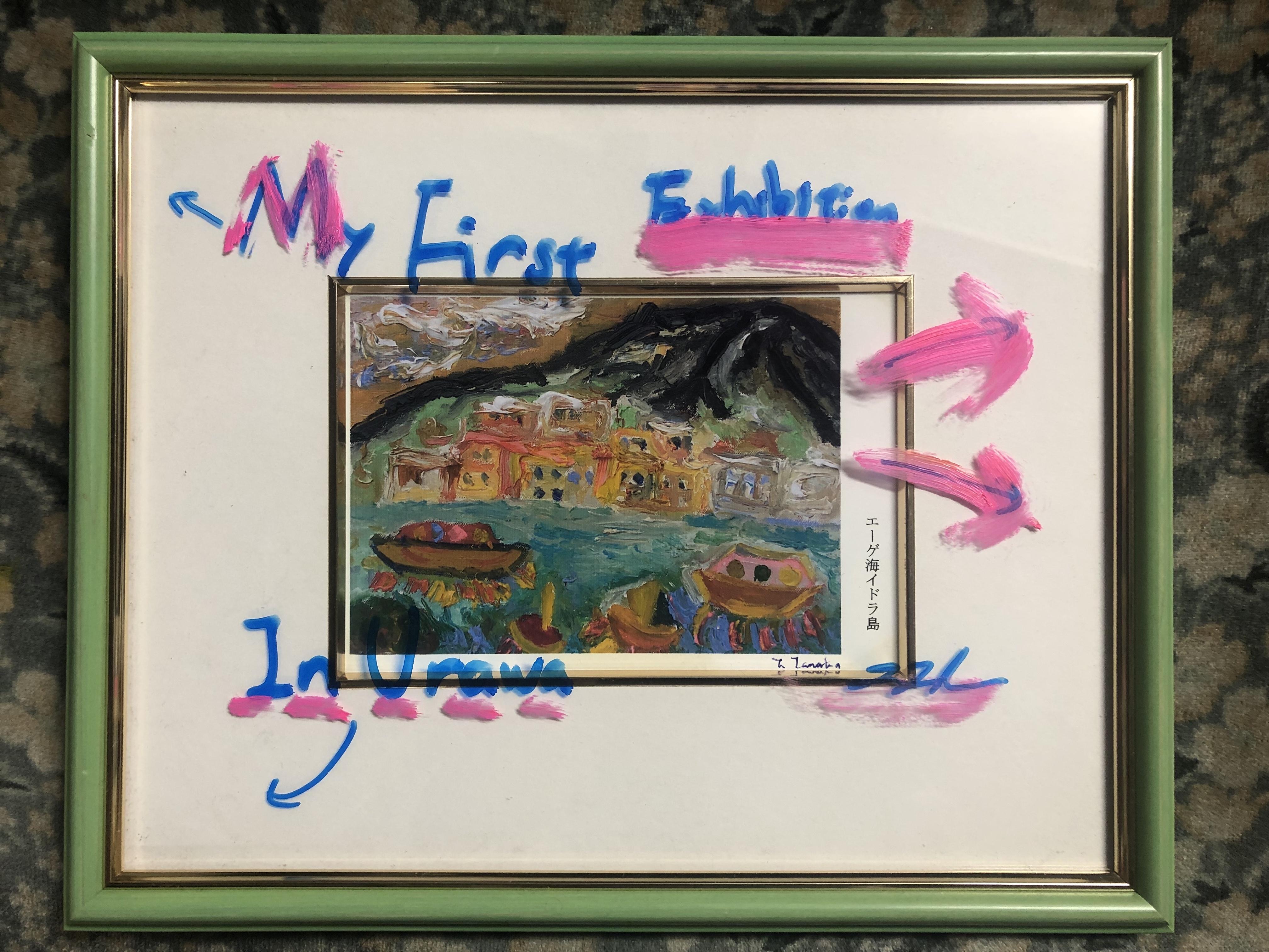 イギリス国立美術館収蔵作家、田中拓馬が人生初めて個展した際一番人気だった作品