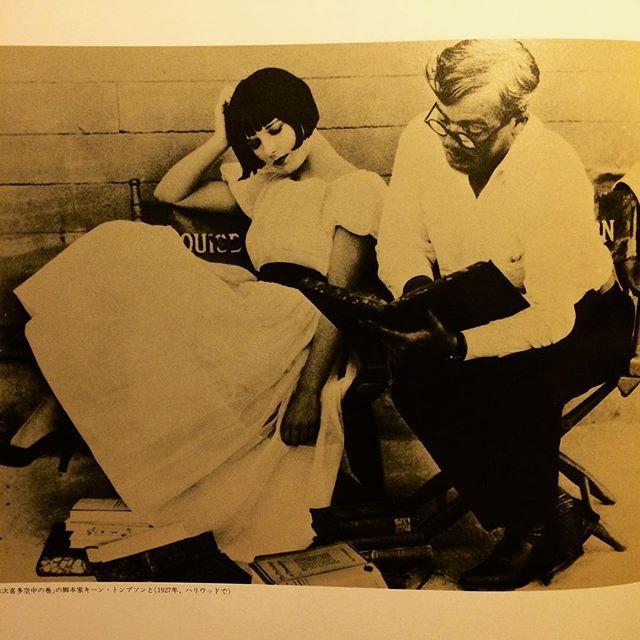 映画の本「ルイズ・ブルックスと「ルル」/大岡昇平」 - 画像2