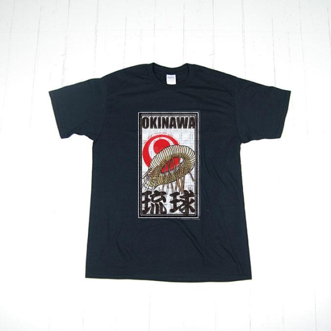 和琉Tシャツ(大綱引)黒