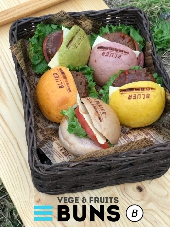 天然酵母お野菜パン6色セット(保存料・着色料・卵・砂糖 不使用)