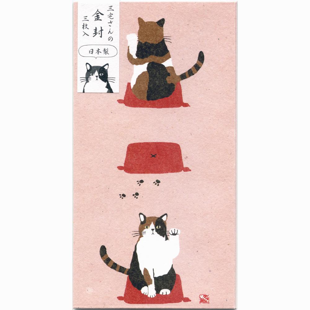 猫祝儀袋(三宅さんの金封)