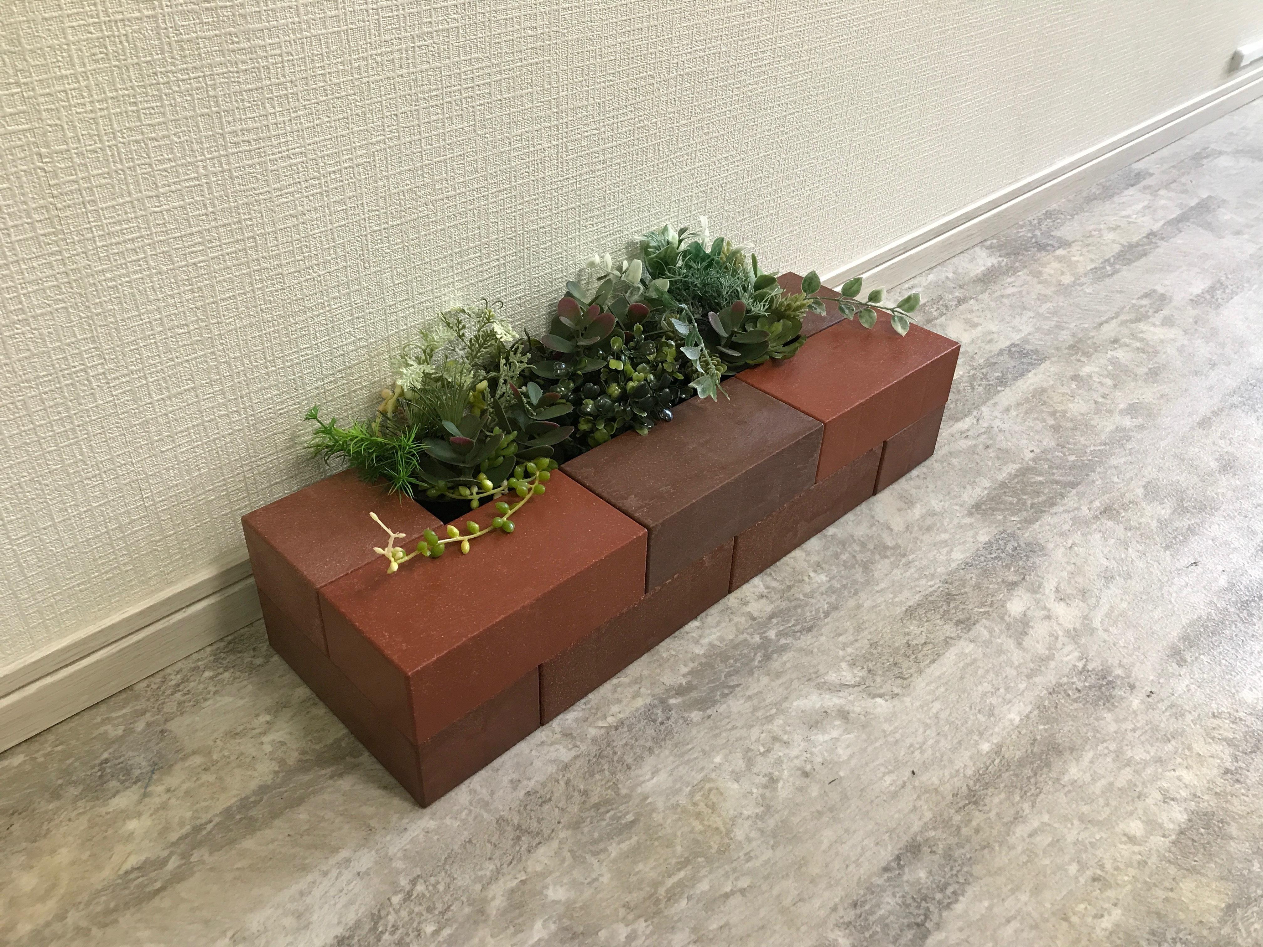 レンブロック 花壇セット 鉢3個付き