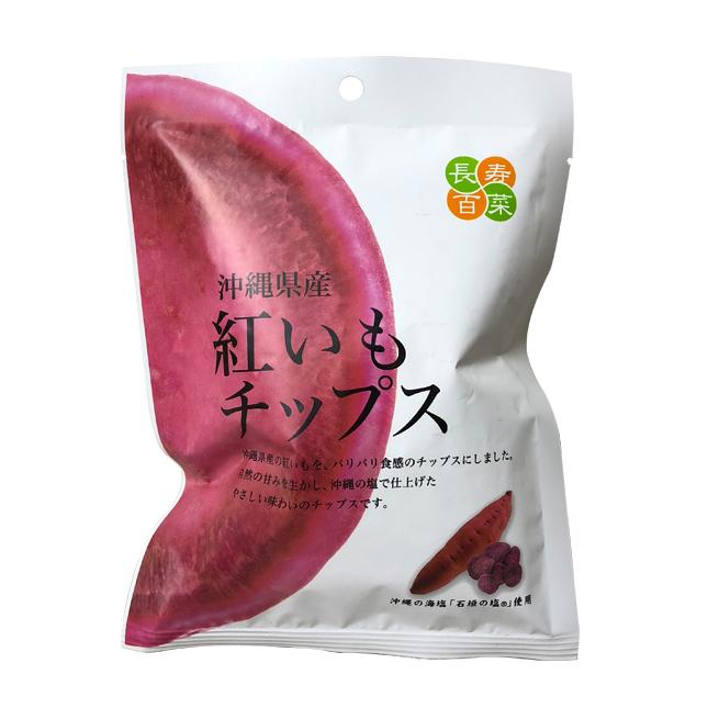 沖縄県産紅いもチップス 40g