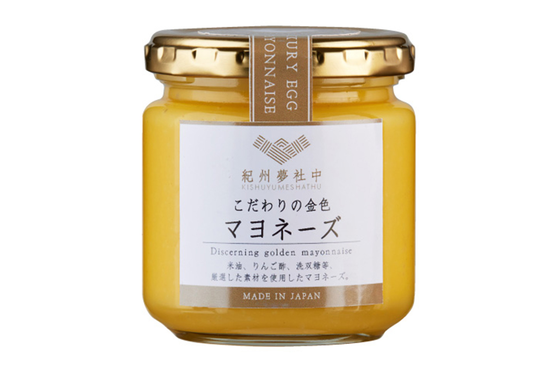 こだわりの金色マヨネーズ【簡易包装】