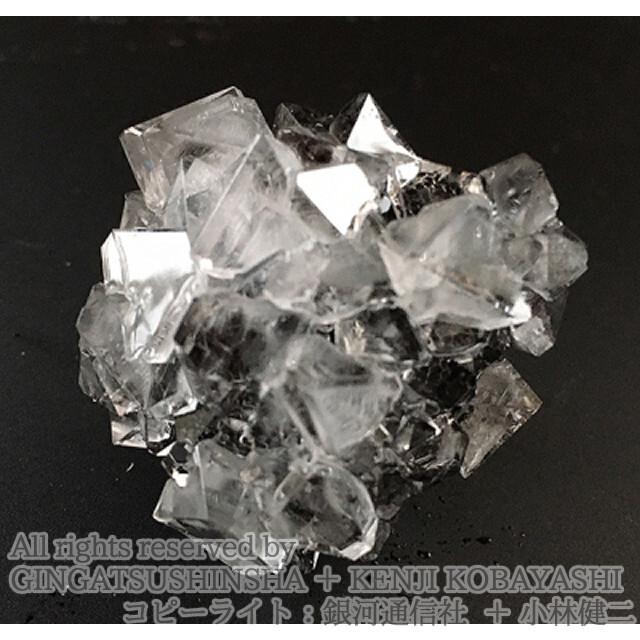 結晶育成キット - 透明鉱石育成キット CLEARITE KIT - 銀河通信社 - no916-gin-03