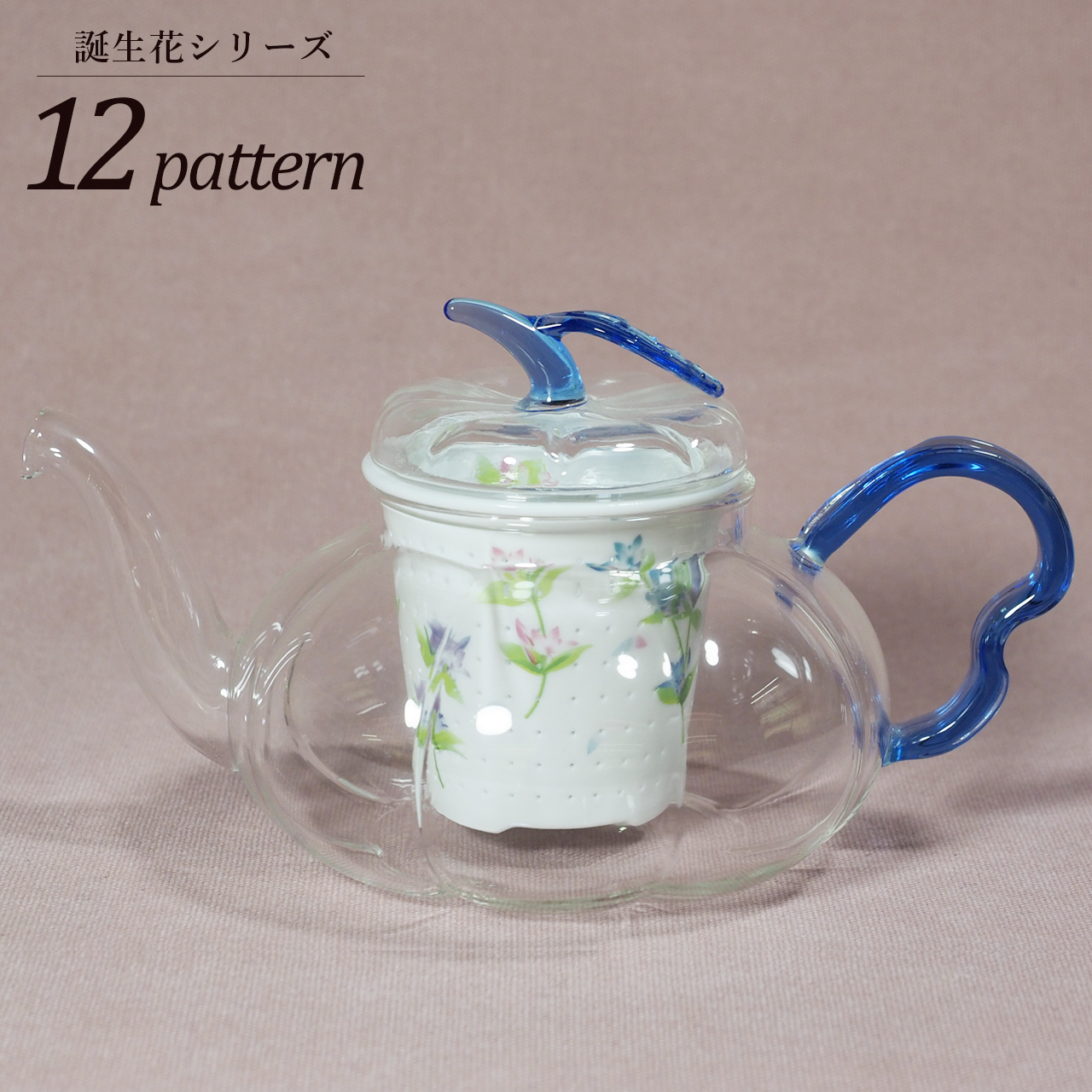 パンプキンポット ブルー 誕生花シリーズ 10-014-A