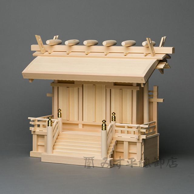 横通三社宮 丸屋根 1尺8寸
