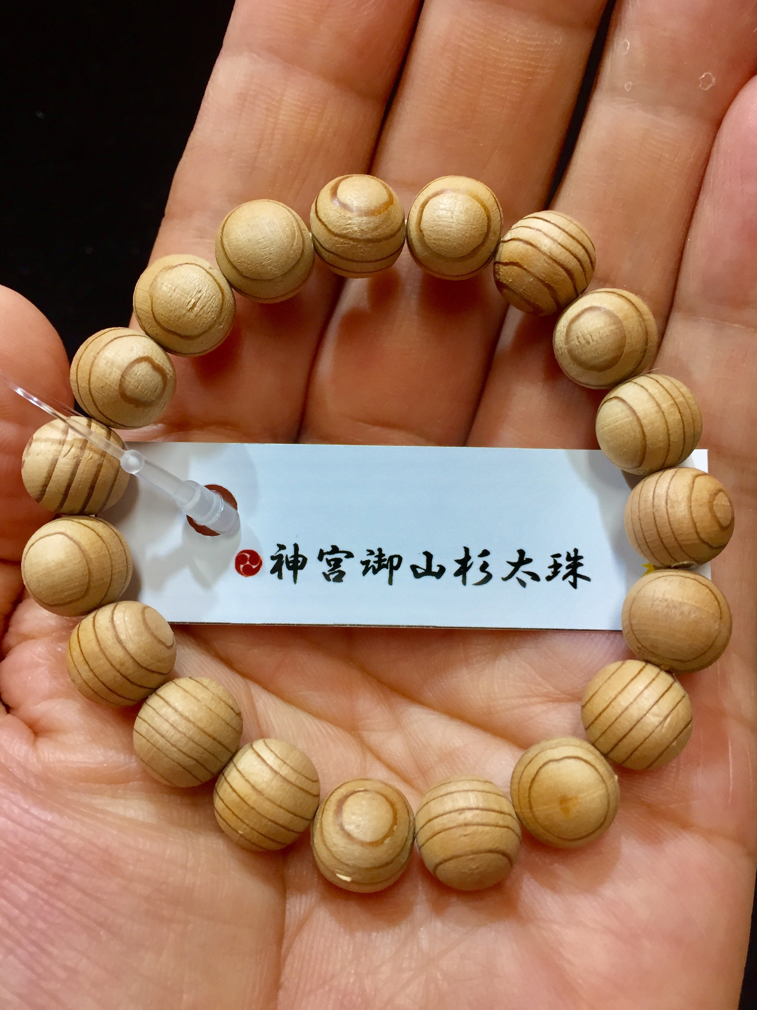 4) 伊勢神宮「御神木」パワーブレスレット