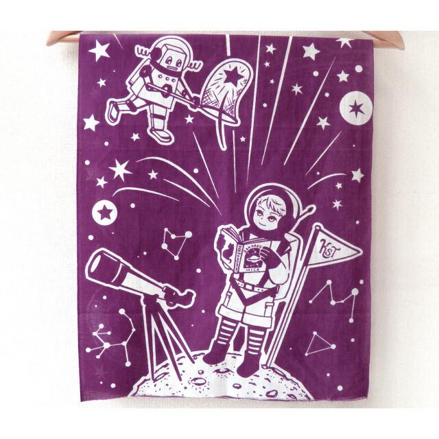 手ぬぐい アーサー少年とロボと宇宙白猫マイカちゃん(紫色宇宙) - 金星灯百貨店