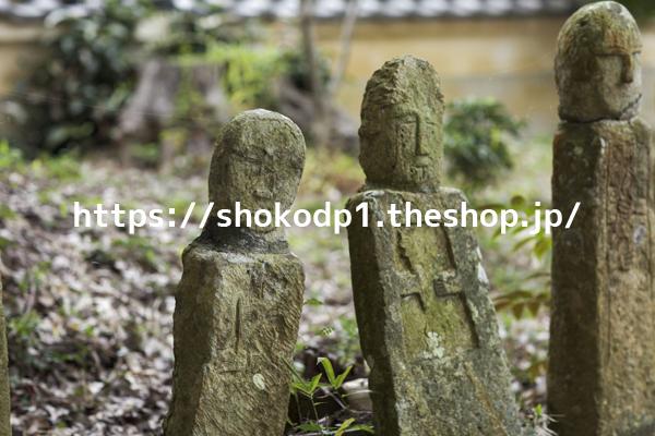 五百羅漢(北条石仏)396