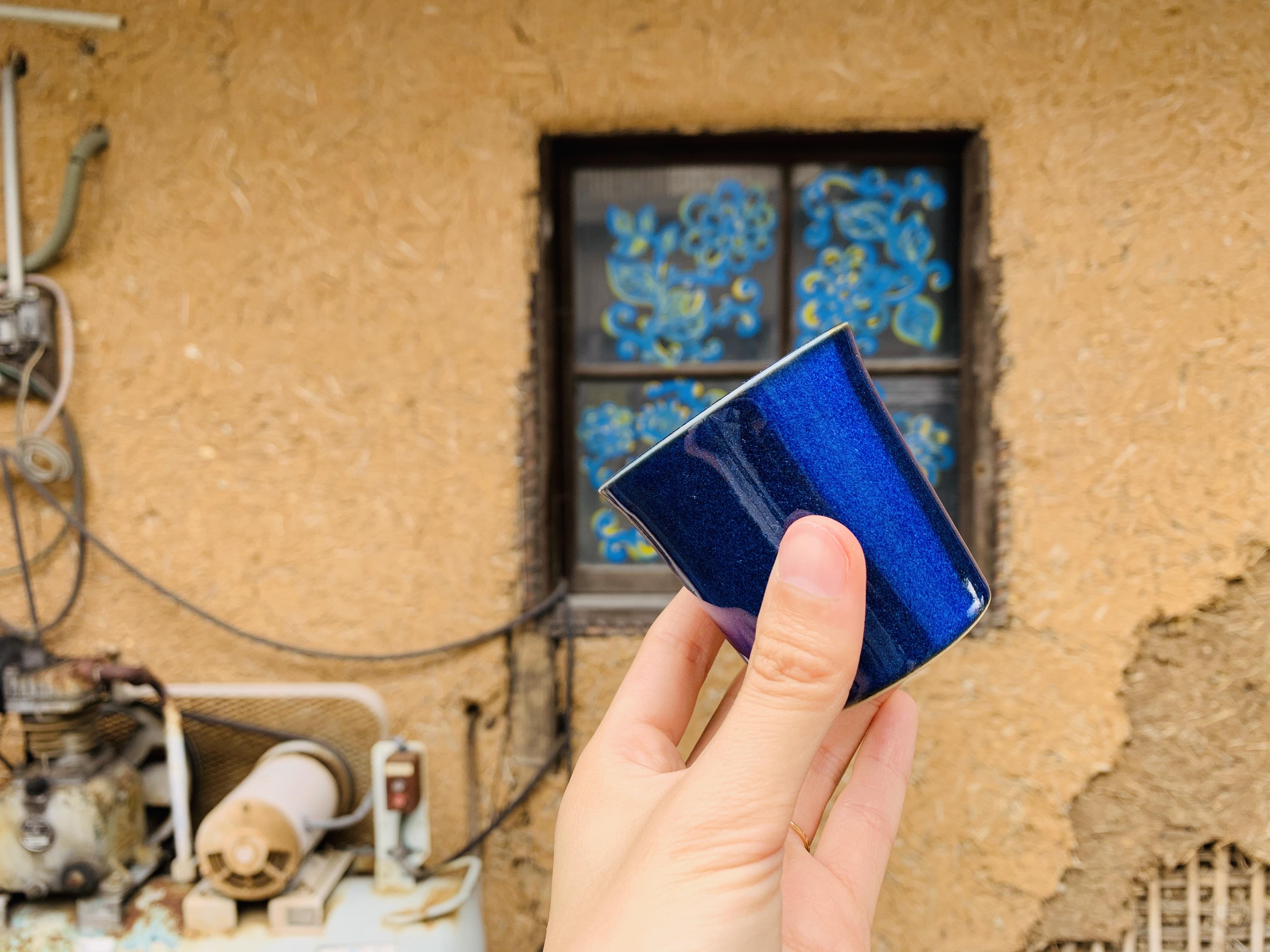 藍青フリーカップ S