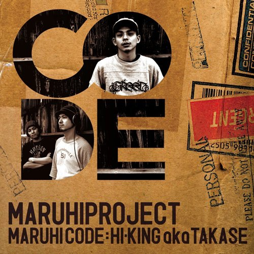 [CD] MARUHIPROJECT / MARUHICODE:HI-KING aka TAKASE