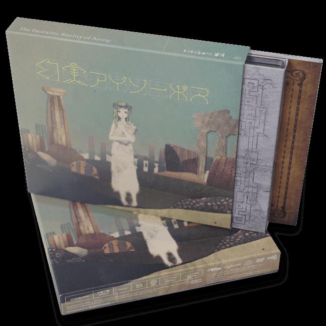 sasakure.UK『幻実アイソーポス』【初回生産限定盤】 - 画像4